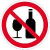 Наклейка: Запрещено распивать спиртные напитки 150х150