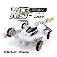 SY x25 2.4G 8CH 6 оси с 2.0мP камера переключатель быстродействия RC РУ Квадрокоптер земельные участки/Sky 2в1 формате RTF