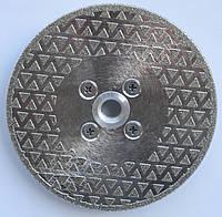 Алмазный диск на фланце для резки и шлифовки мрамора двух сторонний 125x2,8x30,0x22/M14F