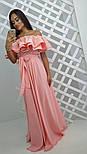 Стильне жіноче плаття в підлогу з подвійним воланом і поясом (3 кольори), фото 2