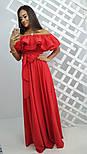 Стильне жіноче плаття в підлогу з подвійним воланом і поясом (3 кольори), фото 3