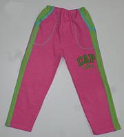 Детская одежда оптом (Турция).Штаны спортивные для девочку (начес) 4,5,6,7,8 лет