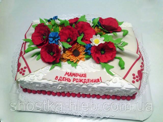 Торт № 10