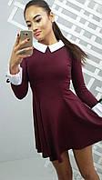 Женское классическое платье с белым воротником (4 цвета)