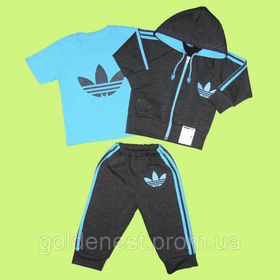 Детский спортивный костюм для мальчика Адидас