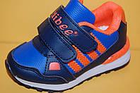 Детские кроссовки ТМ Clibee Код 113/О размеры  22