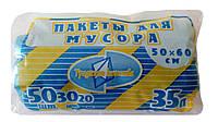 """Пакеты (мешки) для мусора полиэтиленовые голубой """"Традиции качества"""" 35л. 10шт."""