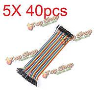 5X40шт 20см мужского и женского пола цвет макета кабель прыжок проволочной перемычкой для Радиоуправляемые модели