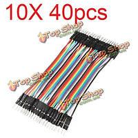 10X40шт 30см между мужчинами цвет макета кабель прыжок проволочной перемычкой для Радиоуправляемые модели