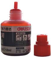 """Чорнило для заправки маркерів перманентних """"Deli"""" 632S 20мл червона"""