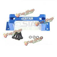 6Star хобби ЧПУ алюминиевого сплава сервопривода держатель протектор