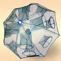 Раколовка зонт автоматическая 8 входов