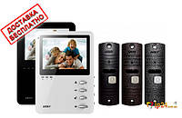 Комплект видеодомофона Arny AVD 410 + AVP 05