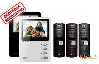 Комплект видеодомофона Arny AVD 410 + AVP 05, фото 1