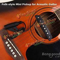 Фолк-стиль мини-пикап для акустической гитары