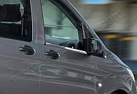 Хром накладки на уплотнители стёкол Mercedes Vito W447 (2 шт.)