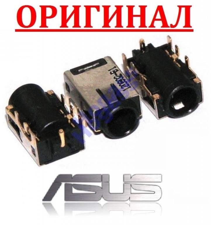 Разъем гнездо питания Asus UX42 UX52 UX52VS - разем