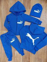 Детский Костюм   puma  двунитка синий  + шапочка в подарок