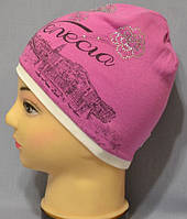Трикотажная шапочка для девочки по супер-цене.