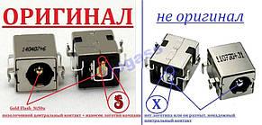 Оригинальный разъем гнездо питания Asus A53E A53SC A53SD A53SJ A53SK A53SM - разем, фото 2