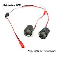 1W bridgelux LED белый двойной выделения сигнала направленного света ночью для RC РУ модели