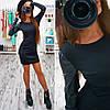 Женское трикотажное платье с кожаными рукавами