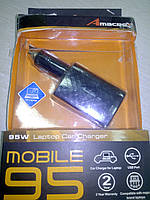 (Z165DPBC0C000J) Зарядное устройство
