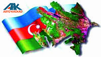 Планы Азербайджана, касающиеся грузоперевозок.