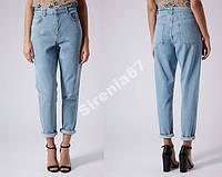Стильные джинсы МОМ BERSHKA №74