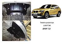 Защита двигателя  BMW X1 2009-V-2,0D
