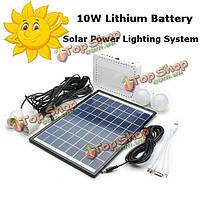 Система освещения 10W литиевая батарея с солнечной панелью