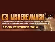 """Приглашаем посетить наш стенд на выставке """"ЛІСДЕРЕВМАШ"""" 27-30.09.16 г. Киев"""