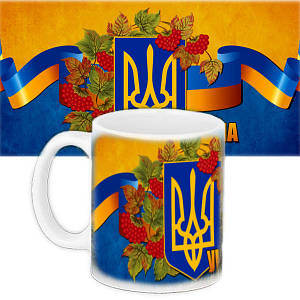 Чашка Украина символика