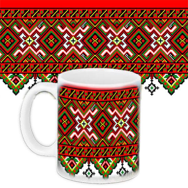 """Чашка з малюнком """"Українська Традиція"""""""