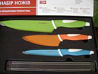 """Набор ножей """"Бессер"""" с магнитным держателем"""