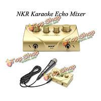 НКР эхо Караоке смеситель с двумя микрофонами звуковой эффект смеситель комплект