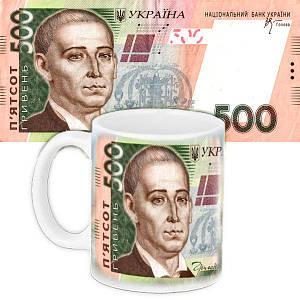 Кружка с купюрой пятьсот гривен