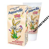 Зубная паста Aquarelle Kids Vanilla Ice-cream