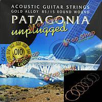 Магмы строки акустическая гитара золотой сплав ga120g ga140g ga150g