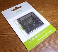 Аккумулятор HTC Amaze 4G / S610d