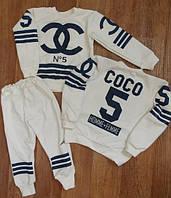 Детский стильный Костюм Chanel Coco