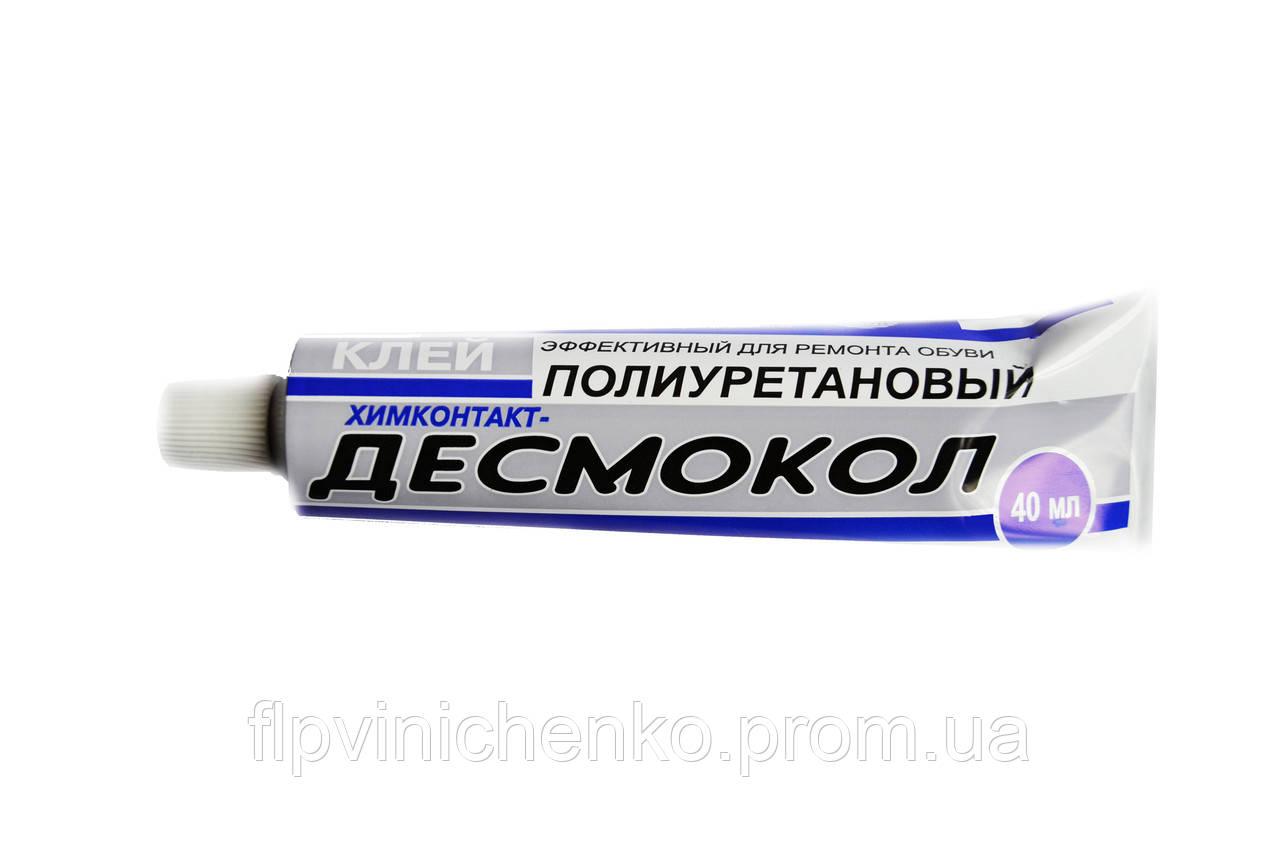 Клей десмокол 40мл  - ФЛП Виниченко  в Харькове
