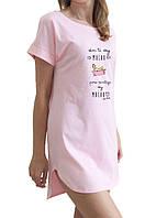 Ночная рубашка женская с принтом «EGO» SLEEPSHIRT S