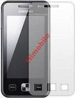 Защитная пленка для Samsung C6712 Star II Duos