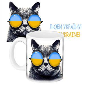 Чашка Кот любит Украину