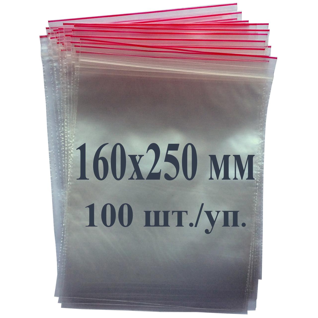 Пакет с застёжкой Zip lock 160*250 мм