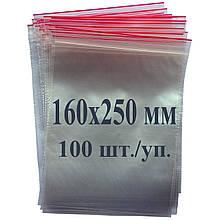 Пакет із застібкою Zip-lock 160*250 мм