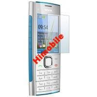Защитная пленка на экран для Nokia X2-00 / X2-05