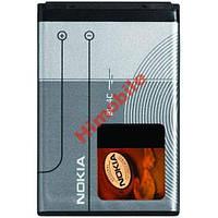 Аккумулятор Nokia BL-4C 1661, 2650, 2652, 5100, 6100, 6101, 6103, 6125, 6131, 6170, 6260, 6300 X2-00 High Copy