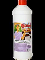 Чистюня моющее средство для пола универсал, 1 л